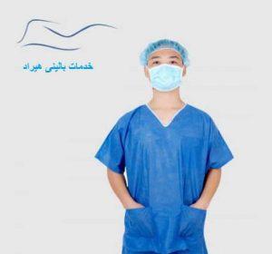 خدمات پرستاری با مجوز وزارت بهداشت